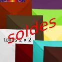 Toile second choix : Toile de remplacement pour parasol carré 200 cm x 200 cm : toutes les couleurs